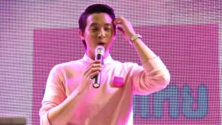 ชายกลาง By James Jirayu @ Money Expo Chiang Mai 2015
