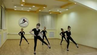 Видео-урок (I-семестр: декабрь 2016г.) - филиал Центральный, группа 6-9 лет, Современный танец
