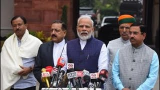 PM Narendra Modi's statement at beginning of Winter session of parliament