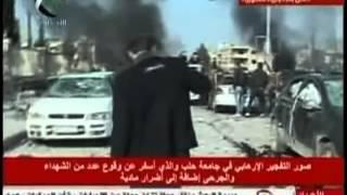 Explosões matam 80 pessoas na Síria - Repórter Brasil (noite)