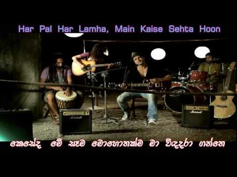 Tujhe Bhula Diya, Hello Mash Up ► Gaurav Dagaonkar Synchronicity  with Sinhala Translation Lyrics..