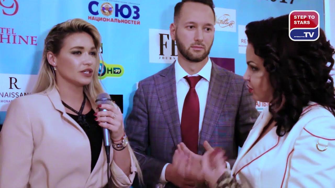 Репортаж с конкурса Мисс Жемчужина России певицы Евгении Рассказовой