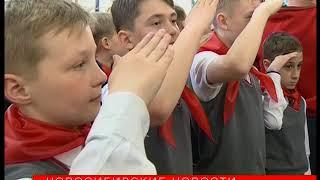 500 новосибирских детей стали пионерами со смартфонами в руках