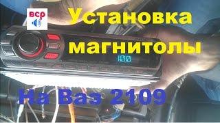 про магнитолы #3 Сажает акум Sony cdx-gt610u