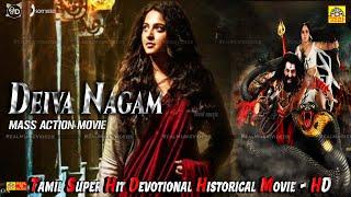 Deiva Nagam Thriller film Latest New ReleaseTamil Dubbed Movies 2018 #Tamil Devotional Movie,