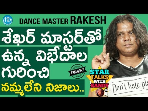 Dance Master Rakesh Exclusive Interview || Star Talks With Sandy #6