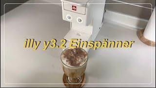 [만들기☕️]일리커피머신 Y3.2로 아인슈페너(비엔나 …