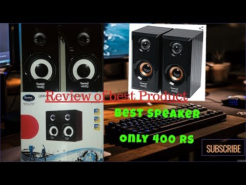 Quantum QHM 630 2.0 Wooden Speakers सबसे अच्छा बेस वाला स्पीकर, होम थियटेर
