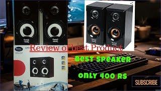 Quantum QHM 630 2 0 Wooden Speakers
