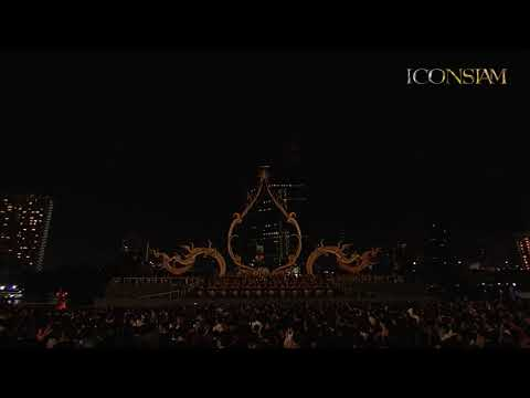 Bangkok Iconsiam Grand Opening In Full