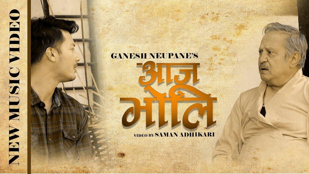 Aaja Bholi - Nir Shah, Shovit Basnet, Nirajan Pradhan, Nagma    Nepali Song 2020    Ganesh Neupane