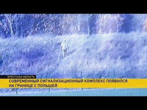 Уникальная система контроля на заставе «Томашовка»: 16 километров границы абсолютно непроницаемы