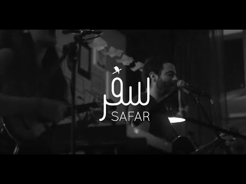 Interview with Safar