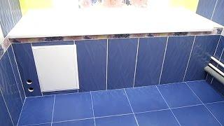 Секрет монтажа экрана под ванной из гипсокартона(ДИЗАЙН, РЕМОНТ И ОТДЕЛКА В УЛЬЯНОВСКЕ - https://www.youtube.com/user/themostfamousMASTER Из этого видео-урока Вы узнаете как прави..., 2015-06-11T18:28:51.000Z)