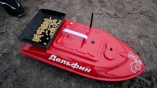 Карповый кораблик Дельфин 2L для рыбалки  Обзор