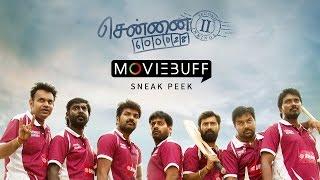 Chennai 28 - II Sneak Peek | Jai, Shiva, Premgi, Nithin Sathya, Vijay Vasanth, Aravind Akash