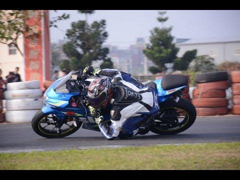 GSX-R150 小阿魯 溪湖K1賽車場 單圈55.02秒
