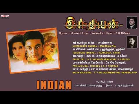 Indian Tamil Full Songs Jukebox|| Kamal , Manisha Koirala || A.R.Rahaman || Shankar