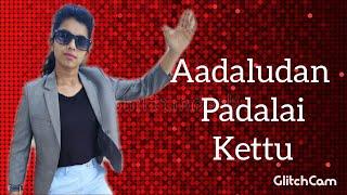 Aadaludan paadalai kettu remix dance performance by keerthana from dibba, fujairah, uae
