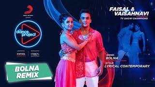 Bolna Remix | Faisal & Vaishnavi | Kapoor & Sons