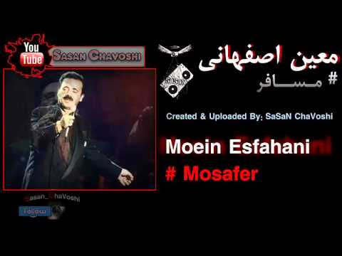 Moein Esfahani 2015 New (Old Song Edited) - Mosafer - معین اصفهانی - مسافر