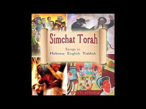 David Melech Israel Medley -  Simchat Torah