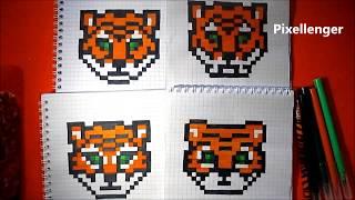 Как нарисовать Тигра по клеточкам в тетради - рисунок по клеткам 4 варианта Пиксель Арт