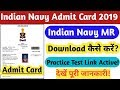 How To Download Indian Navy Mr Admit Card 2019 | Indian Navy Mr Admit Card Kaise Download karen