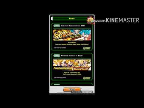 Everyday rewards login