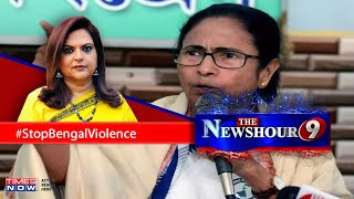 Why is TMC linking BJP to 'vendetta'   The Newshour Debate