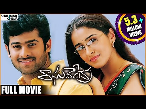 Raghavendra Full Length Telugu Movie || Prabhas, Anshu, Shweta Agarwal