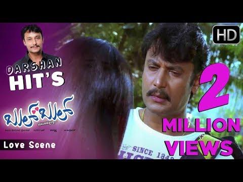 Rachitha Ram proposes to Darshan | Bul Bul Kannada Movie | Kannada Scenes