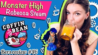 Robecca Steam Coffin Bean (Робекка Стим Коффин Бин) Monster High Обзор и Распаковка Review CBX48