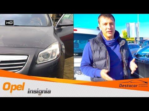 Opel Insignia Ржавое ведро, что не стоит покупать