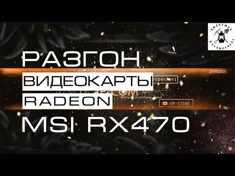 FAQ по видеокартам Radeon. Часть первая: установка