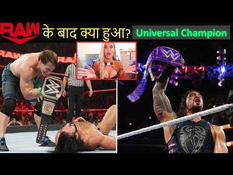 Roman reigns Winning Universal Championship - WWE Drew McIntyre Against John Cena | Lana Ki BHOOK