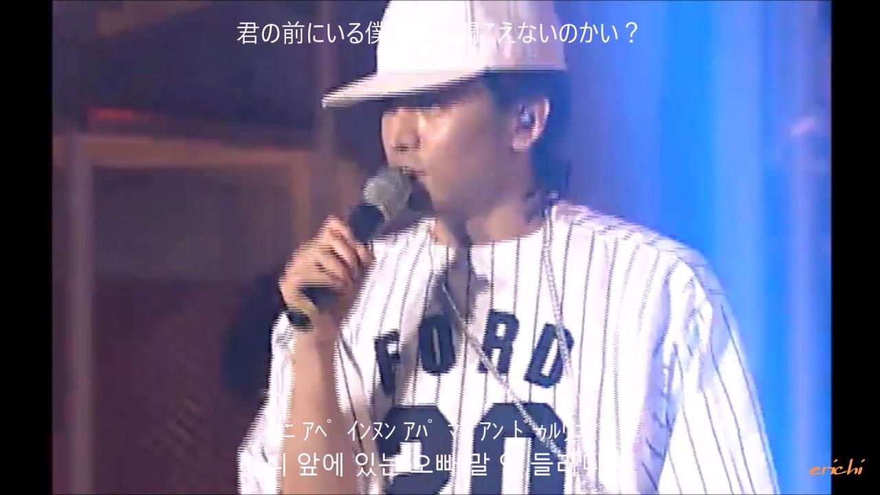 SHINHWA Highway Star(with lyrics) re-upload - YouTube