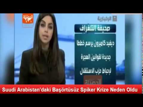 First Lady Journal reporter ever in Saudi Arabia Big scandal after