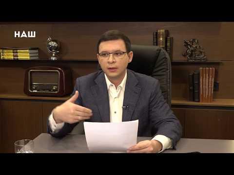 Евгений Мураев отвечает