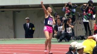 桐生祥秀 10秒01 日本歴代2位の走り! 織田記念陸上2013
