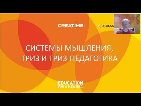 Анатолий Гин о рациональной и \