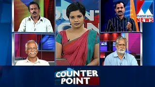 Whose Lord Krishna is it?   Manorama News   Counter Point