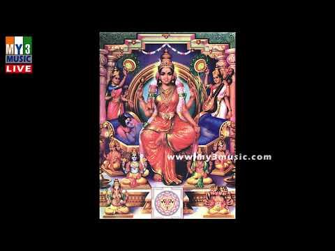 SRI LALITHA SAHASRANAMA STHOTHRAM FULL BY MS SUBBALAKSHMI