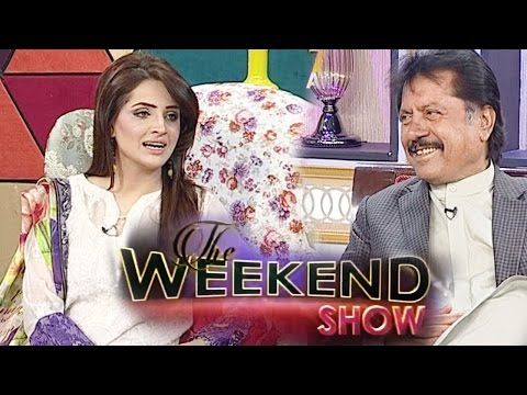 The Weekend Show 8 January 2017 | Attaullah Khan Esakhelvi - ATV