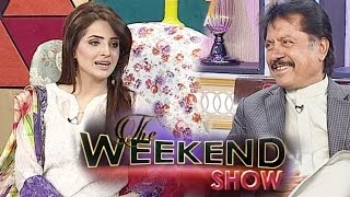 The Weekend Show 8 January 2017 | Attaullah Khan Esakhelvi - ATV