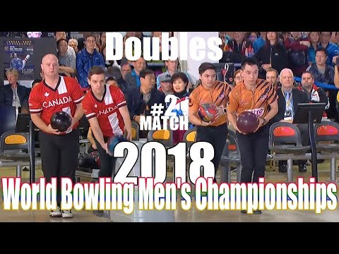 2018 Bowling - World Bowling Men's Championships - Doubles #2 - Canada VS. Malaysia