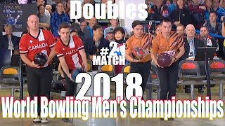 2018 Bowling - World Bowling Men's Championships - Doubles #2
