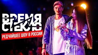 Время и Стекло – Жаркий концерт в Калининграде (10.11.2017) | Full HD