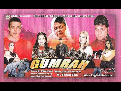 Gumrah Afghan Movie