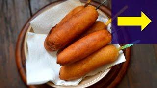✔ Корн дог или американские сосиски в тесте(Традиционное блюдо американской кухни, которое легко и быстро приготовить дома. Важный ингредиент - кукуру..., 2016-04-21T07:04:55.000Z)